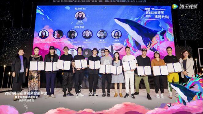 青年国漫导演成关注焦点 从金鹅奖看国漫创作人才培育-C3动漫网